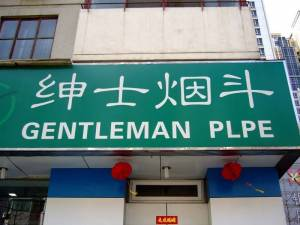 Funny Chinglish