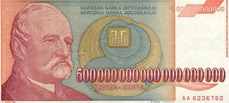 اسکناس 500 میلیون میلیاردی